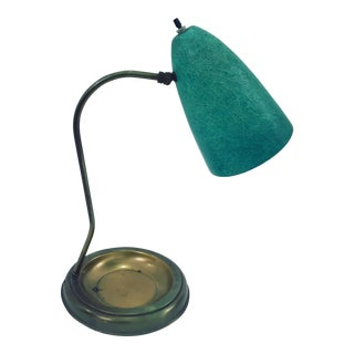Vintage Mid-Century Desk Lamp