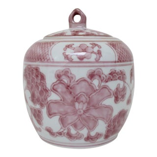 Porcelain Rose Design Ginger Jar
