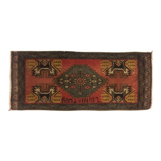 "Vintage Turkish Anatolian Rug - 1'6"" x 3'10"""