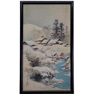 Quiet Winter Scene Painting