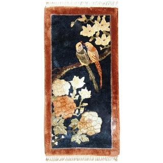 1980s Handmade Vintage Silk Chinese Mat Rug - 1' x 2'