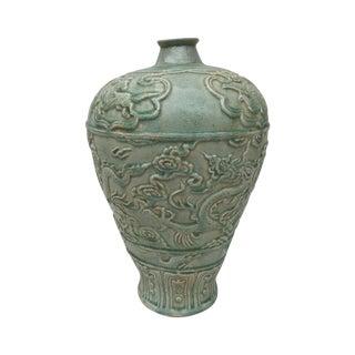 Celadon Chinese Mystic Dragon Urn Vase
