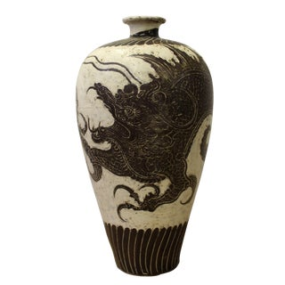 Chinese Cizhou Ware Ceramic Black Underglaze Dragon Round Vase