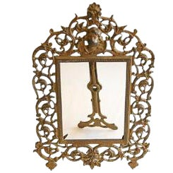 Ornate Antique Iron & Brass Picture Frame