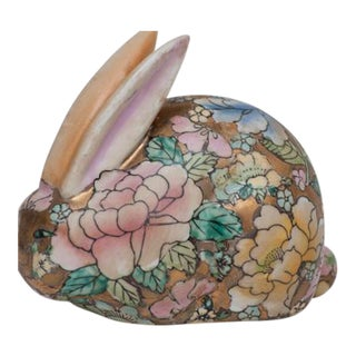Vintage Mille Chinese Fleur Bunny