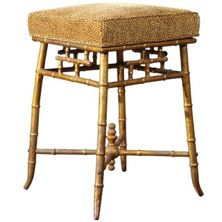 Italian Gilt Iron Faux-Bamboo Stool with Animal Print Upholstery from the 1950s