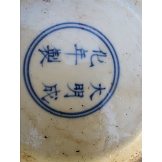 Chinese Handpainted Mythical Dragon Vases - A Pair - Image 6 of 7