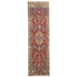 Vintage Persian Hamedan Rug - 2'10'' x 10'8''