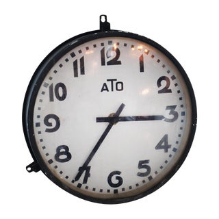 Industrial Factory Black Clock