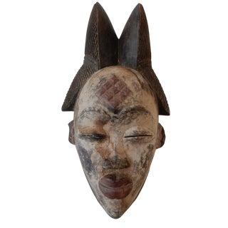 """Punu White Mask Maiden Spirit Gabon Africa 12.5"""" h"""