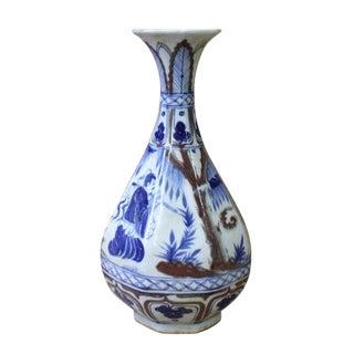 Chinese Porcelain Yuhuchunping Vase