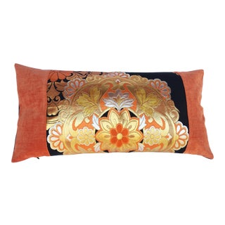 Vintage Japanese Silk Obi Throw Pillow