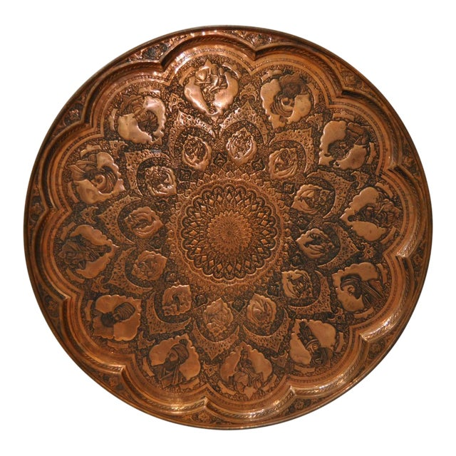 Persian / Indian Copper Table Top - Image 1 of 8