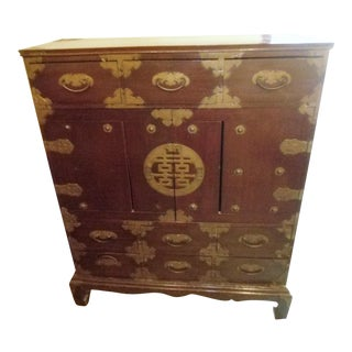 Vintage Asian Wedding Chest With Brass Hardware