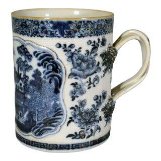 Chinese Export Underglaze Blue Porcelain Large Tankard, Circa 1780