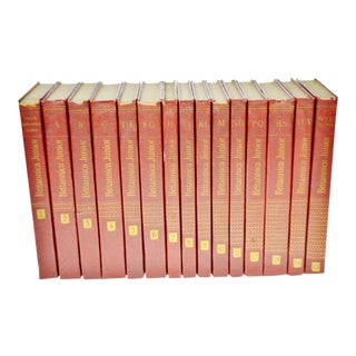 1960 Encyclopedia Britannica Junior Leather Bound Books - Set of 15