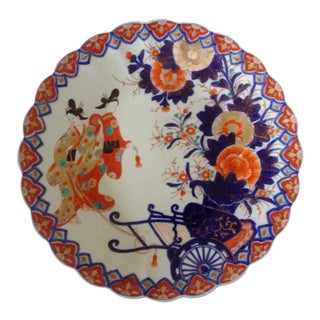 Colorful Japanese Imari Charger