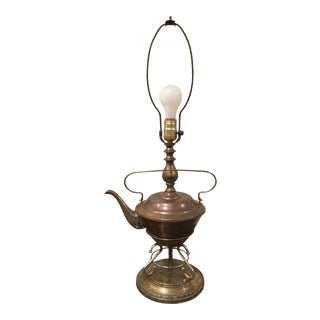 "Copper & Brass ""Teapot"" Lamp"