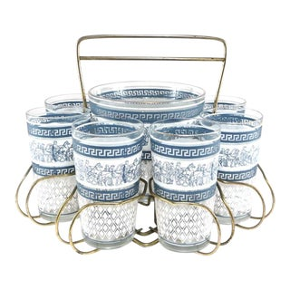 Jeannette Patrician Ice Bucket & Glasses with Brass Carrier