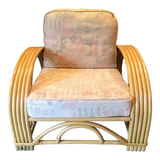 Vintage Ficks Reed Rattan Bamboo Lounge Chair