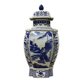 Chinese Blue & White Temple Jar