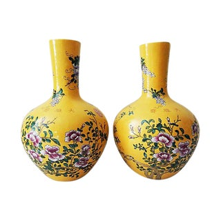 Famille Jaune Onion-Shaped Vases, S/2