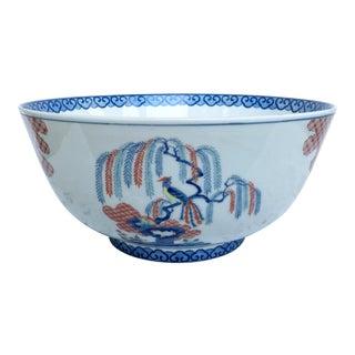 Mottahedeh Japanese Design Design Bowl