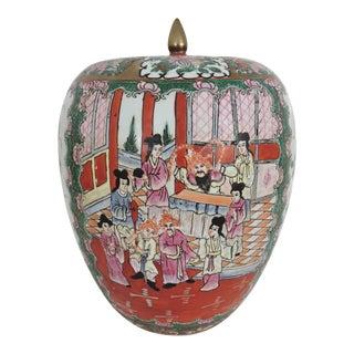 Antique Chinese Famille Rose Qianlong Ginger Jar