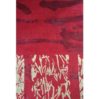 Abstract Wool Rug - 2′ × 3′