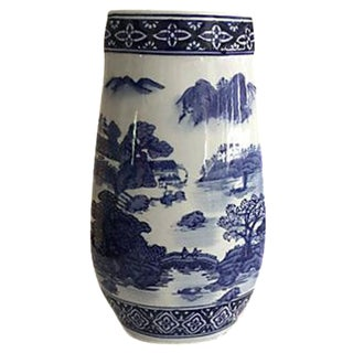 Blue & White Oval Chinoiserie Vase