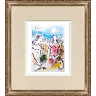 "Marc Chagall ""Le Couple Au Crepuscule"" 1981 Framed Poster"