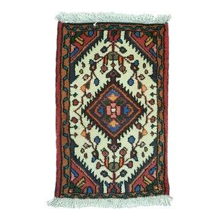 Handmade Persian Hamedan Rug - 1′3″ × 2'