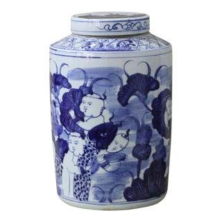 Sarried Ltd Blue & White Jar