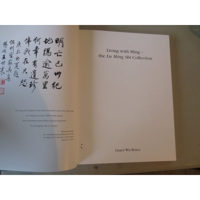 Living with Ming-The Lu Ming Shi Collection Book - Image 4 of 8