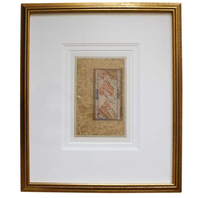 McGuire Gold Framed Painted Artifact McGuire - Image 1 of 5