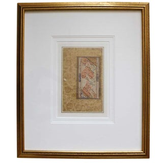 Gold Framed Painted Artifact McGuire