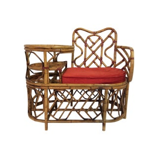 Rattan and Leather Gossip Bench