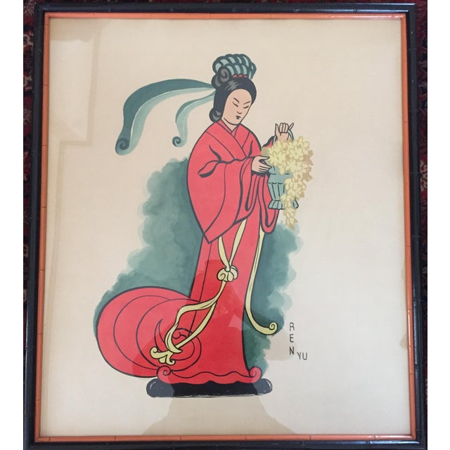 Vintage Large Asian Painting - Image 2 of 4