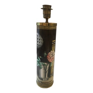 Vintage Fornasetti Brown Floral Lamp