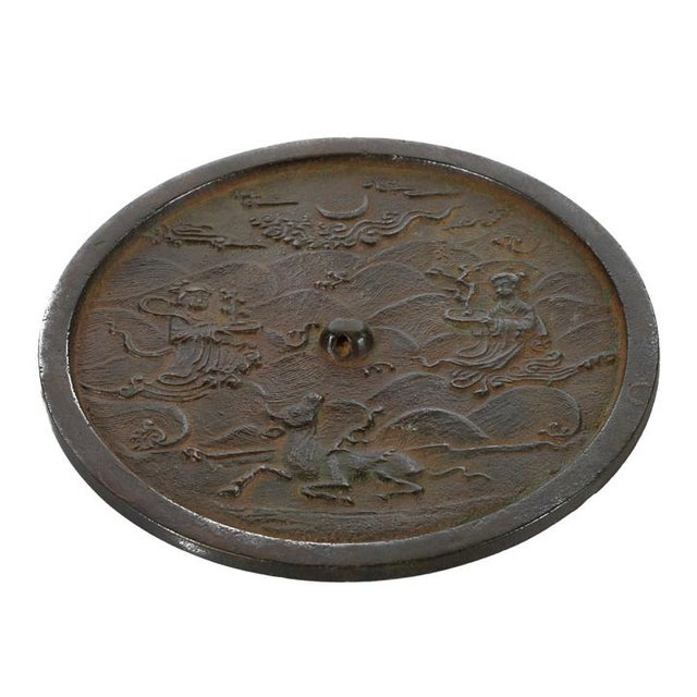 Image of 18th Century Antique Korean Bronze Mirror