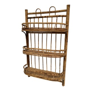 Vintage Boho Bamboo Three Tier Wall Shelf