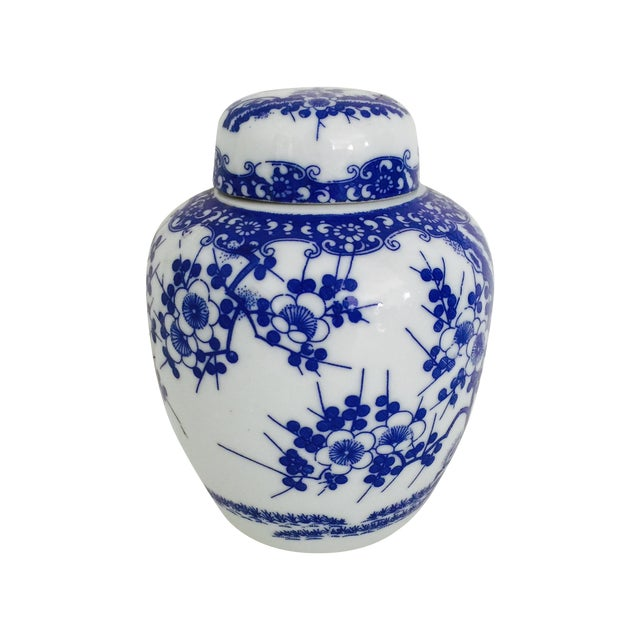 Mini Chinoiserie Blue & White Ginger Jar - Image 1 of 7