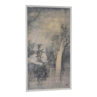 The Monumental Landscapes of Li Huayi Exhibition Poster