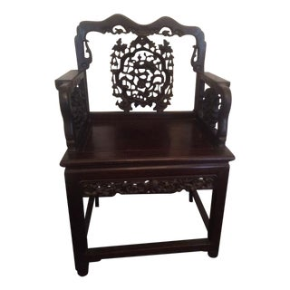 Antique Chinese Throne Chair