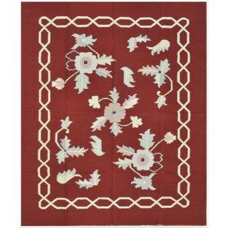Flat Weave Indian Dhurrie Rug - 8' 1'' x 10'