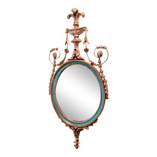 Adams Style Ornate Wall Mirror