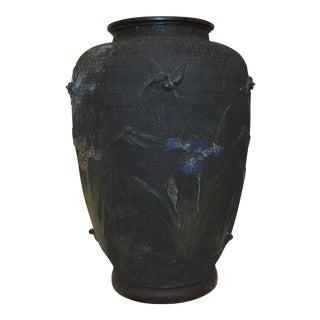 Pressed Metal Applied Floral Vase