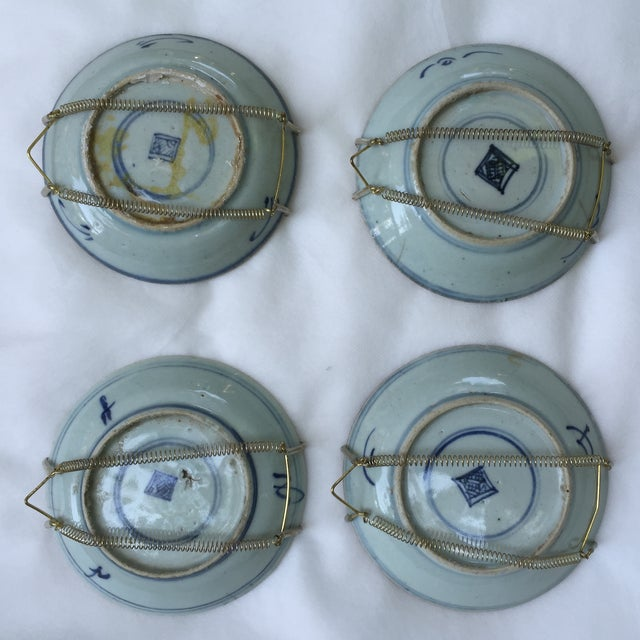 Antique Blue & White Plates, Flower Pattern - 4 - Image 3 of 11