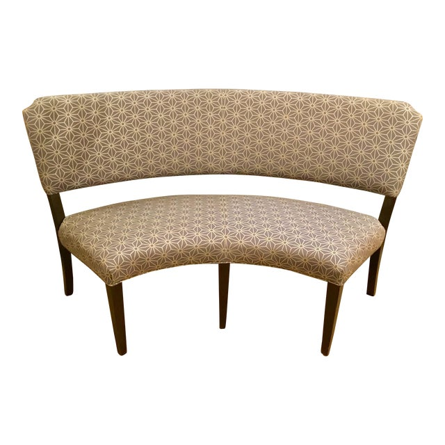 Drexel Heritage Curved Dining Bench - Image 1 of 4