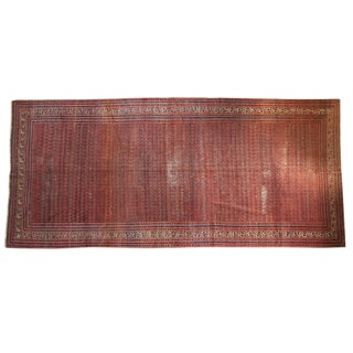 "Antique Fine Malayer Rug Runner - 6'10"" x 15'3"""